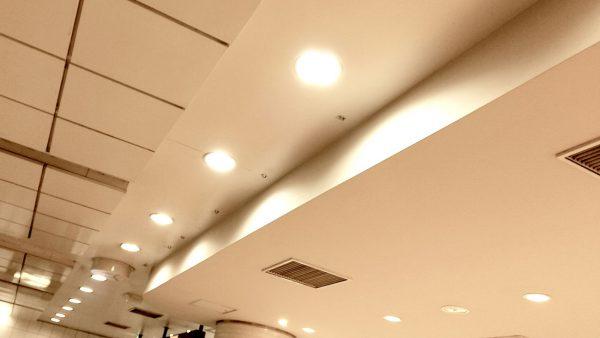 帝産大鐘ダイカスト工業 照明器具メーカー